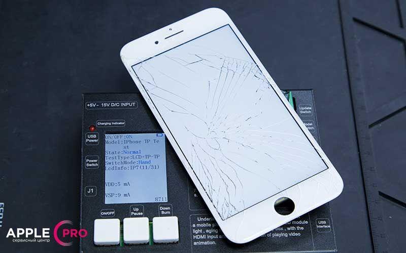 диагностика разбитого экрана iPhone - фото 2