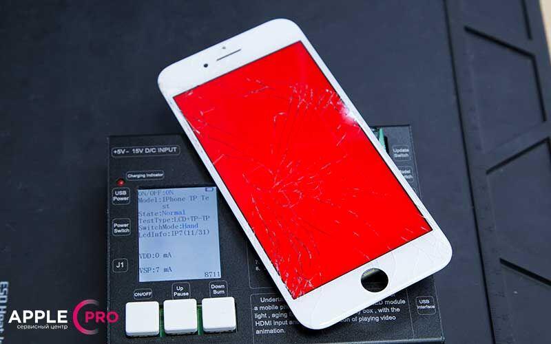 диагностика разбитого экрана iPhone фото 1