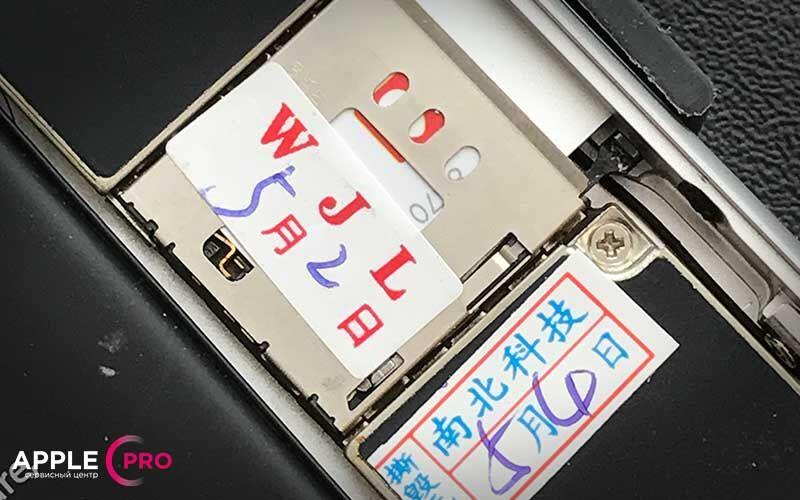 Признаки восстановленного айфона