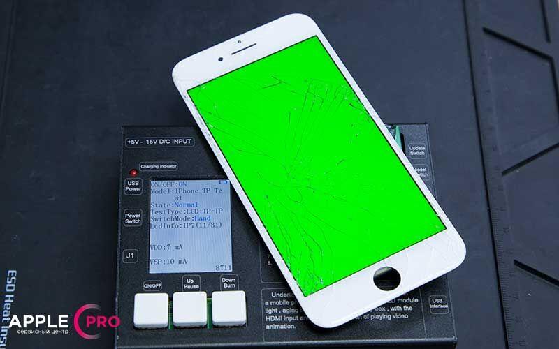 диагностика разбитого экрана iPhone - фото 3